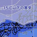 関東にも最強寒気が到来 25日の朝は観測史上最も低くなる可能性