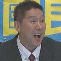 NHKから国民を守る党 議席獲得か