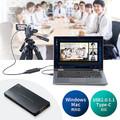 ビデオカメラやデジタルカメラをWEBカメラ化!USB-HDMI変換アダプタ