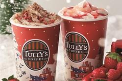 タリーズコーヒーからクリスマス限定、マスカルポーネホイップ×ティラミスの濃厚カフェラテ