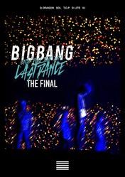 BIGBANG、活動休止前最後の日本ドームツアーファイナル公演のDVD&Blu-ray発売を記念した特別企画を発表!