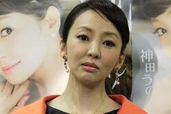 神田うのがまたも窃盗被害にあっていた?スタッフが750万円ピアス転売か