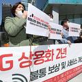 韓国の5G 速度が遅く利用者激怒