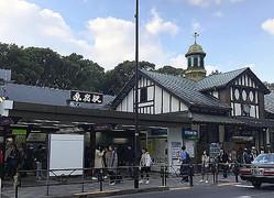 東京五輪・パラリンピック後の解体が決まったJR原宿駅の駅舎(19日、東京都渋谷区で)