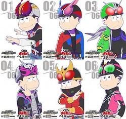 おそ松さん6つ子が仮面ライダーに変身コラボイラスト公開 ライブドア