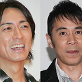 ナインティナイン・矢部浩之/岡村隆史