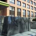 動物愛護法違反の罪に問われた坂野嘉彦被告の初公判は、名古屋地高裁合同庁舎の法廷で開かれた=名古屋市中区