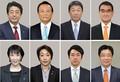 第4次安倍再改造内閣の顔触れを決定し閣僚名簿を発表 13人が初入閣