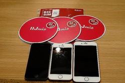格安SIMを家族全員で使う家庭が増えた! ここまで安く便利になったファミリー向けプラン