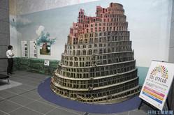 東京藝術大のバベルの塔のクローン