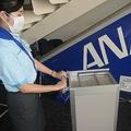 ANAカート220台 ネットで即完売