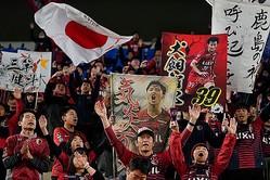 大勢のファンが足を運び、カシマスタジアムを真っ赤に染める photo/Getty Images