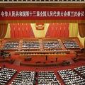 香港の国家安全法導入は強行突破へ 28日にも全人代で「決定案」採択か