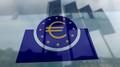ECB理事会後のラガルド総裁発言要旨