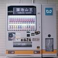 出典:「東京メトロ」プレスリリース