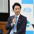 小泉進次郎氏「育休宣言」本当の理由は得意技の空気を変えるため