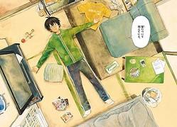 田岡りき原作「吾輩の部屋である」より  - (C)田岡りき/小学館  ゲッサン