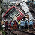 京浜事故 生死を分けた「3つの幸運」車両の構造、運転士の判断、走行時間帯
