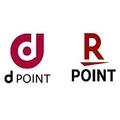 「dポイント」と「楽天ポイント」ファミリーマートが26日から全国で導入