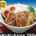 松屋 沖縄ラフテー風「牛と味玉の豚角煮丼」