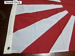 5日、韓国・毎日経済などによると、ある韓国のネットユーザーが「日本航空の機内食の容器に旭日旗の模様が描かれている」と主張し、物議を醸している。写真は旭日旗。