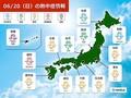 あす20日 九州〜関東30℃予想も