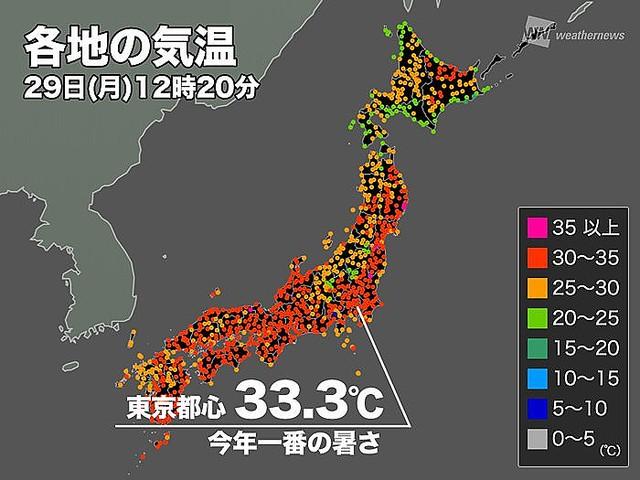 梅雨 いつ 東京