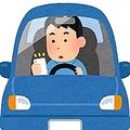 「ながら運転」の罰則が引き上げられる 周囲を無視した運転減るか