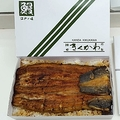 米倉涼子「リーガルV」現場に豪華な差し入れ 4850円のうなぎ弁当