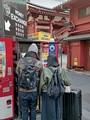 浅草寺・雷門に設置されたガイアエクスチェンジが扱う両替機