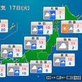 明日は午前から全国的に雨で落雷の可能性も 西日本の体感気温は高め