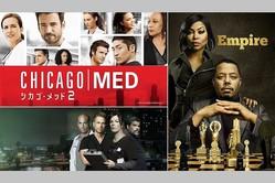 【今週スタートの海外ドラマ】『シカゴ・メッド』や『コード・ブラック』新シーズンがついに日本初上陸!
