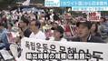 """【対韓輸出規制】韓国 ホワイト国除外""""返し""""泥沼の日韓関係 交渉のプロが日本に苦言「反日弁護士と言われても」 - AbemaTIMES"""