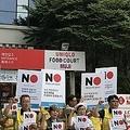 """""""日本不買運動""""は今どんな状況なのか…韓国の各種世論調査で分析してみた"""