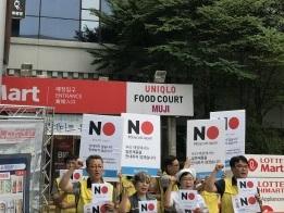 """[画像] """"日本不買運動""""は今どんな状況なのか…韓国の各種世論調査で分析してみた"""