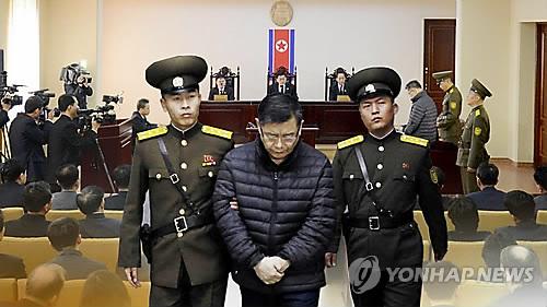 北朝鮮のカナダ人釈放を「歓迎」 拘束者全員の解放要求=韓国