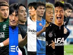 日本人8選手がELに挑む