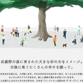 東京にも横浜にもおもねらない 威勢いい?武蔵小杉のタワマン事情