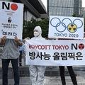 反日は迷信 韓国で売れている本