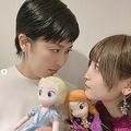 神田沙也加さんのインスタ投稿