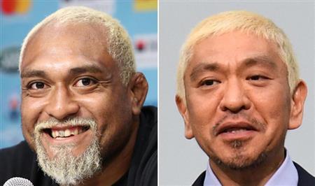 松本人志、ラグビー日本代表の中島イシレリの写真に「他人な感じ