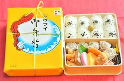 横浜市民に愛されている崎陽軒のシウマイ弁当