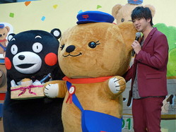 「ぽすくま」バースデーパーティーのオープニングパーティーに駆けつけた山田裕貴