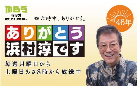 笑福亭銀瓶 ~大阪松竹座でぎんぎん! - ライブドアニュース