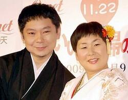 鈴木おさむ、妻・大島美幸と結婚20年目「交際0日」から「本当の夫婦になれていった」