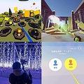 医療用VRのコンテンツイメージ(画像:パルスの発表資料より)