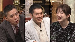 弘中綾香、神田松之丞のコンプレックスに「めんどくさ!」 太田光は爆笑問題の危機明かす