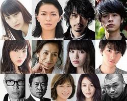 公開日は2020年4月24日に決定! (C)2020映画『糸』製作委員会