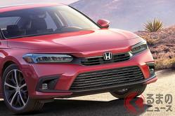 ホンダ新型「シビック」6年ぶり全面刷新!? 11代目市販モデルを初公開! 4/28に米国で詳細明らかに