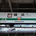 ある意味日本一のターミナル?横浜駅が「ダンジョン」になった理由